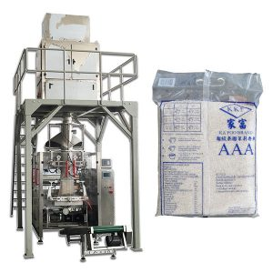 Fully Automatic Granule Particle Food Rice Packing Machine Price