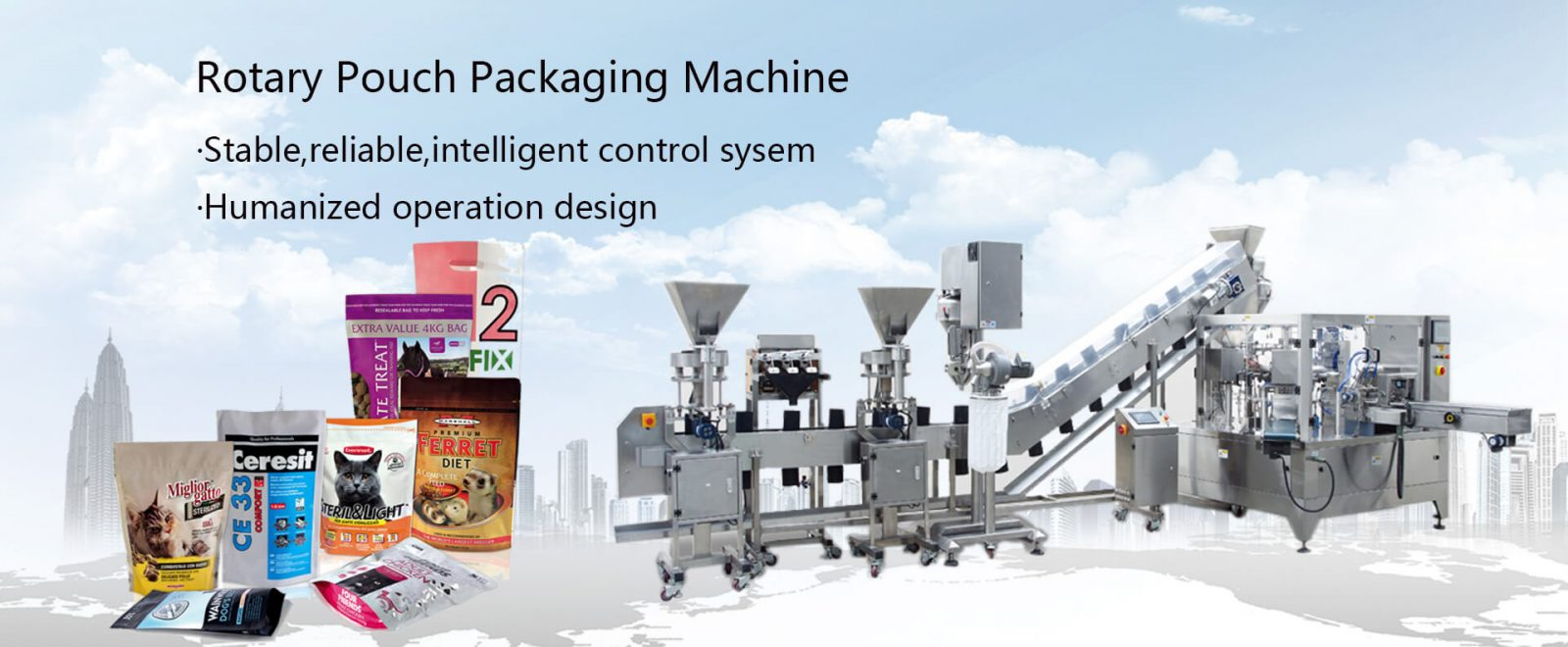 Rotary Pouch Packaging Machine