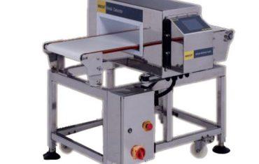 zmdl series metal detector foil packages